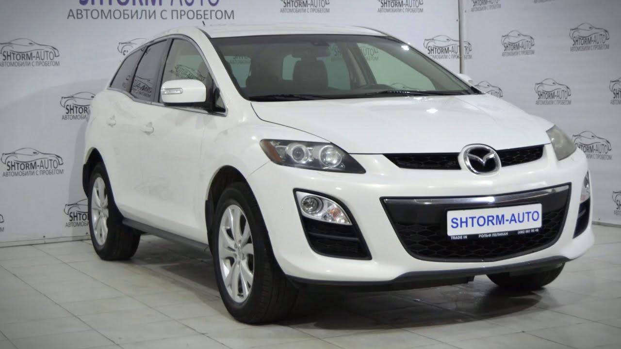 Купить Мазда CX-7 (Mazda CX-7) 2011 г. с пробегом бу в Саратове .