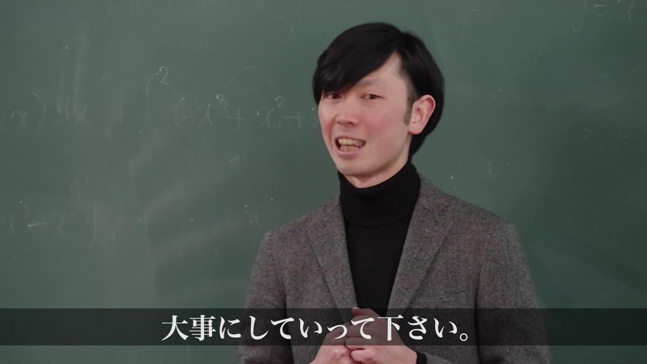 高校外部講師勉強会 PV