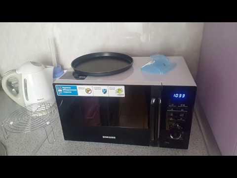 Микроволновая печь с конвекцией  MC28H5135CK, 28 л