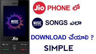 Jio phone లో dj songs download చేయండి  !
