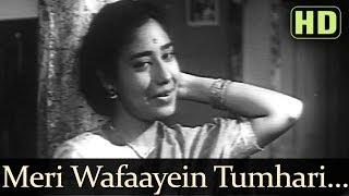 Meri Wafaye Tumhari Jafaye (HD) - Amaanat (1955) - Chand Usmani - Bharat Bhushan - Asha Bhosle