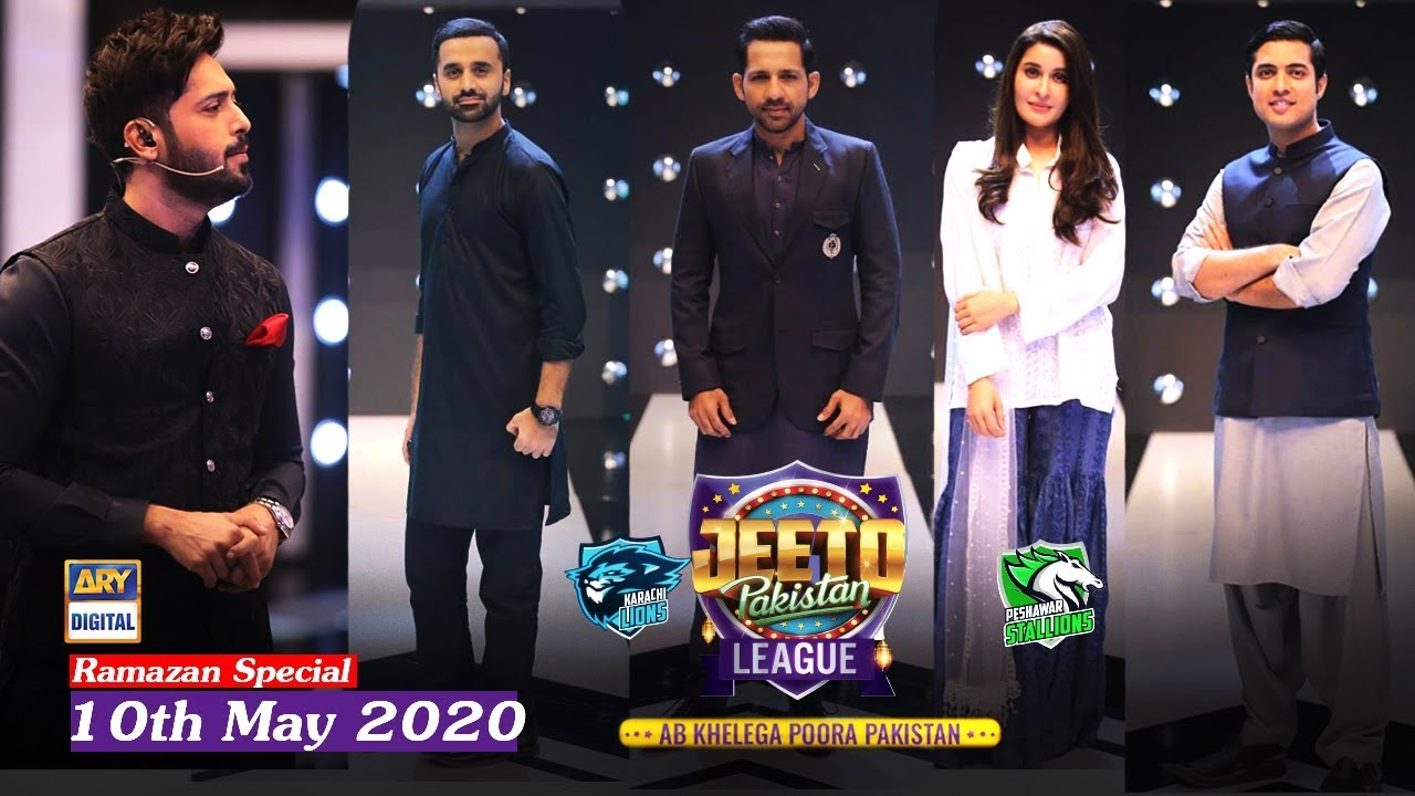 Jeeto Pakistan League | Ramazan Special | 10th May 2020 | ARY Digital