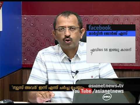Narendra Modi's speech at Calicut : News Hour discussion debate topic