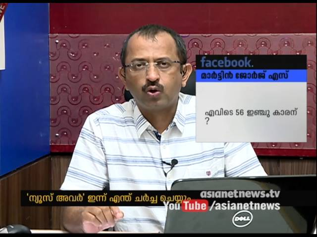 Narendra Modi's speech at Calicut : News Hour discussion debate topic
