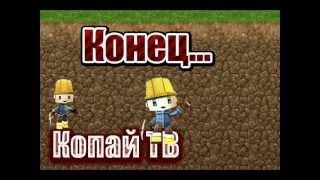 """Титры сериала """"Незабываемые приключения друзей"""""""