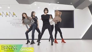 [EXID(이엑스아이디)] 알러뷰 안무 영상 ('I LOVE YOU' Dance Practice Video)