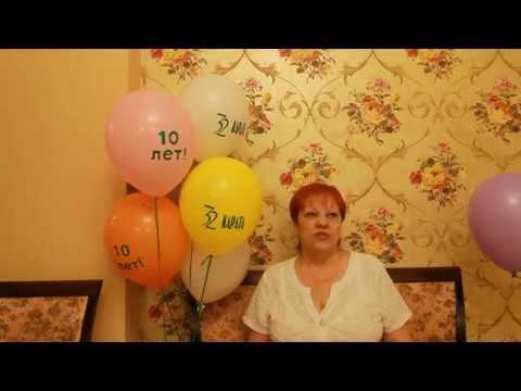 10-летие сети стоматологии и косметологии «32 Карата»