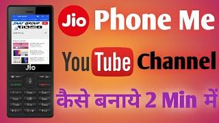 Main Aplogo Ko Jio Phone – Tipmyshow
