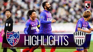 FC東京vsヴィッセル神戸 J1リーグ 第34節