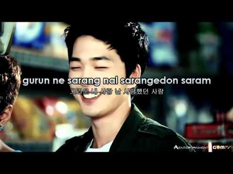 Huh Gak - Hello Karaoke