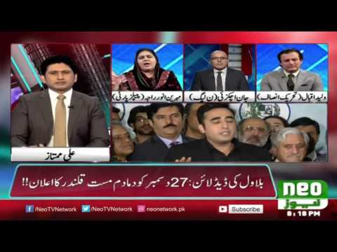 Tabdeeli 17 October 2016 | PTI And PPP In Action Against Govt