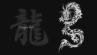 八幡平にブルーの目玉が出現!!ーDragon Eye