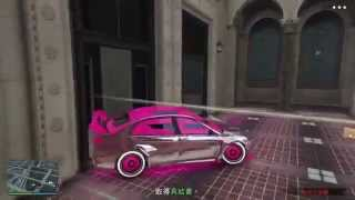 GTA V online 打劫: 逃獄事件 - 暗殺行動 (市政廳隊伍)
