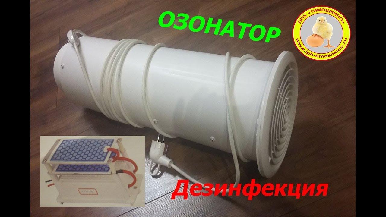 джемпер цельновязаными озонатор схема фото невеста гримма