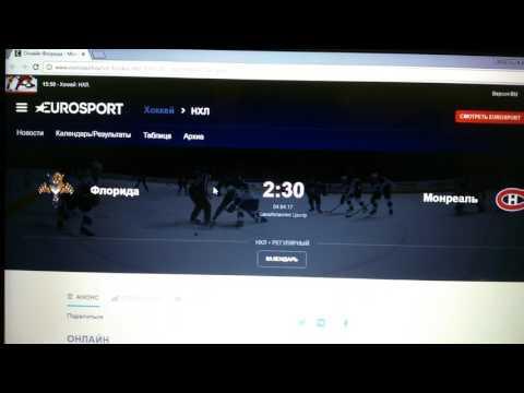 КХЛ ТВ онлайн — Смотреть прямой эфир бесплатно