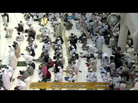 أذان المغرب من المسجد الحرام الاثنين 24-3-1437 المؤذن حسين شحات