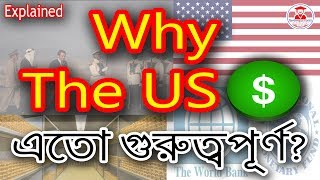 How the US Dollar Became the World's Reserve Currency? What is petrodollar and how it was born?
