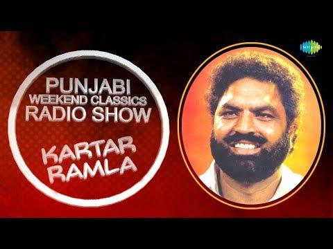 Weekend Classic Radio Show | Kartar Ramla Special | HD Songs | Rj Khushboo