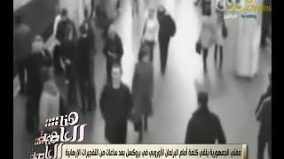 بالفيديو.. «الإفتاء»: الأقدار جعلتنا أول من يدين تفجيرات بروكسل الإرهابية