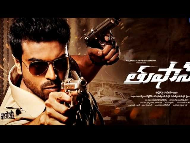 Toofan - Telugu Movie Review - Ram Charan Teja & Priyanka Chopra Travel Video