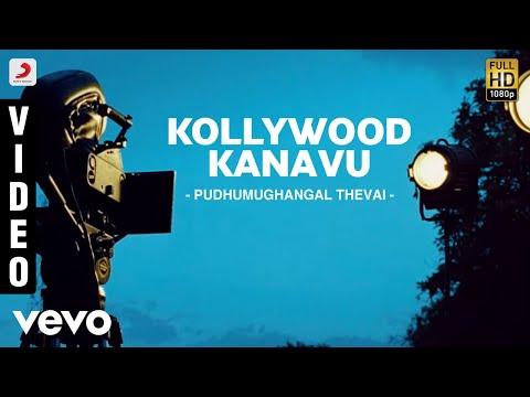 Pudhumughangal Thevai - Kollywood Kanavu Video | Shivaji Dev