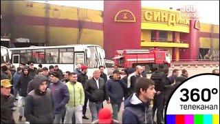 """Разгневанные бизнесмены пытаются прорваться в """"Синдику"""""""