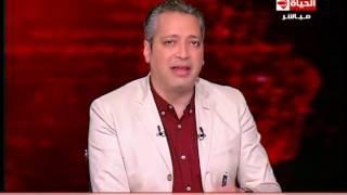 """فيديو. تامر أمين للحكومة: """"خدوا حق البلد من حباب عيون القادرين"""""""