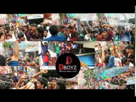Dileep Fans celebrates Villaliveeran fdfs  in Thrissur Ragam Theatre