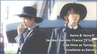 Senaka Goshi no chance 背中越しのチャンス/亀と山P Duet with Fika Hime