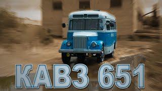 АВТОБУС ДЕТСТВА КАВЗ - 651 / Иван Зенкевич PRO автобусы ссср