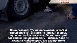 На Тернопольщине трое милиционеров изнасиловали девочку-подростка - Чрезвычайные новости, 05.07