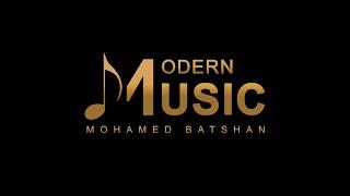 Ahmed Batshan - Mosh Motkhyl - أحمد بتشان - مش متخيل