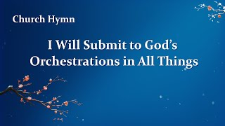 "New English Gospel Song With Lyrics | ""I Will Submit to God's Orchestrations in All Things"""