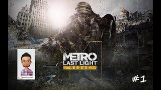 Metro Last Light Redux *Parte 1*  -Sin comentarios-