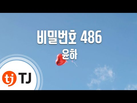 Password 486 비밀번호 486_Younha 윤하_TJ노래방 (Karaoke/lyrics/romanization/KOREAN)