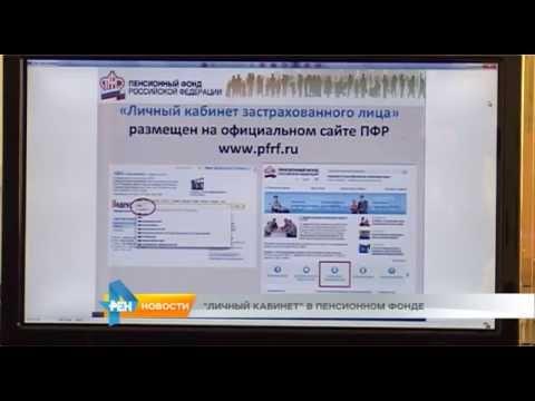 НПФ Росгосстрах - обзор и отзывы клиентов, доходность
