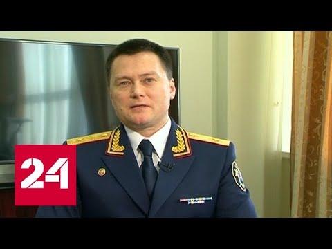 Миллиарды Захарченко и клан Арашуковых: в СК рассказали подробности самых громких преступлений - Р…