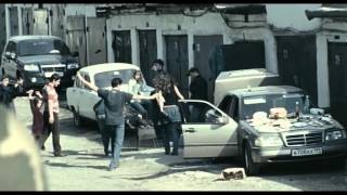 Skinheads 88 (Deutscher Trailer)