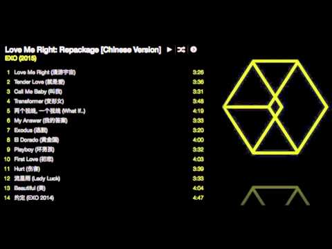 [Official Audio] EXO - Love Me Right Chinese Versi