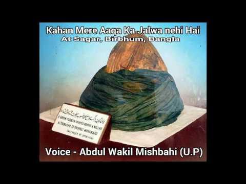 Kahan Mere Aaqa Ka Jalwa Nehi Hai  By Abdul Wakil Jalsa E Faizan E Alahazrat At Sagar,