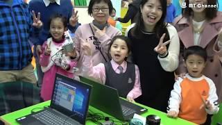 Publication Date: 2019-01-21 | Video Title: STEM 親子工作坊 Part 1 (2019-01-19)
