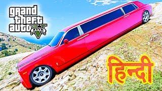 GTA 5 - Rolls Royce Phantom Limo | Franklin The Taxi Wala #3