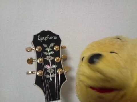 ギタークマフロンティア Epiphone Sheraton  寺田楽器 92年製