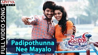 padipothunna nee mayalo full video song titanic video songs rajeev saaluri yamini bhaskar