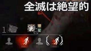 【DbD】全員生存、残り発電機1つ【配信録画】