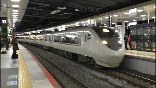 【JR西日本】681系金沢車(しらさぎ用)を使用した団体臨時列車