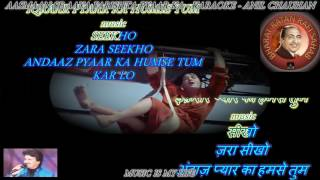 Aasman se aaya farishta pyar ka sabaq - Karaoke With Scrolling Lyrics Eng. & हिंदी