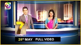 Live at 7 News – 2019.05.28 Thumbnail