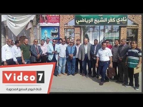 منافسة بين 40 مرشحاً بينهم 4 سيدات على مقاعد نادى كفر الشيخ الرياضى  - نشر قبل 17 ساعة