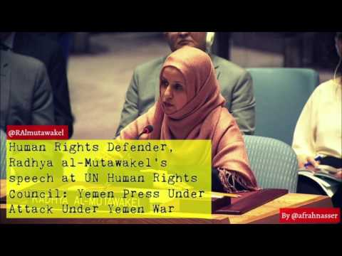 Human Rights Defernder, Radhya al-Mutawakel's Speech